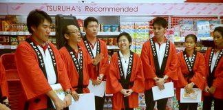 Tsuruha Drag - Opening History 08