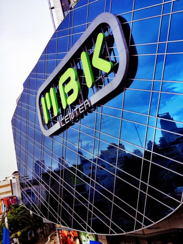 MBKでもiPhone5販売開始!