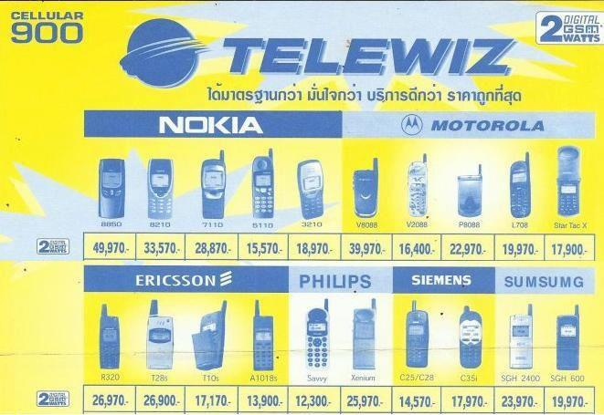 cellular900