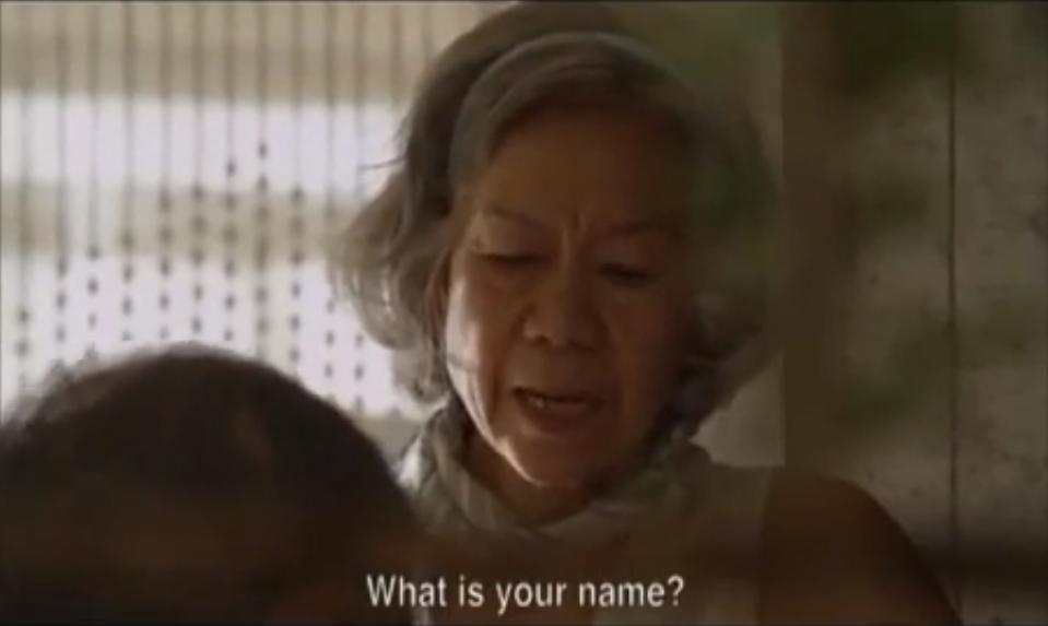 whatsyourname