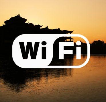 タイの国立公園にwifi