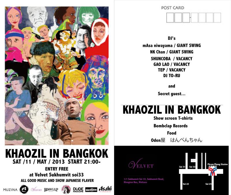 khaozil_flyer both