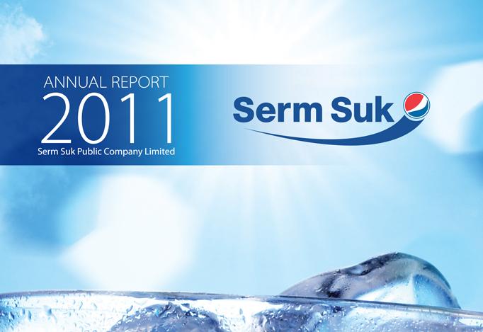 蜜月時代最後のスームスックのAnnual Report。