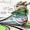 タイの野菜を運ぶ高速鉄道