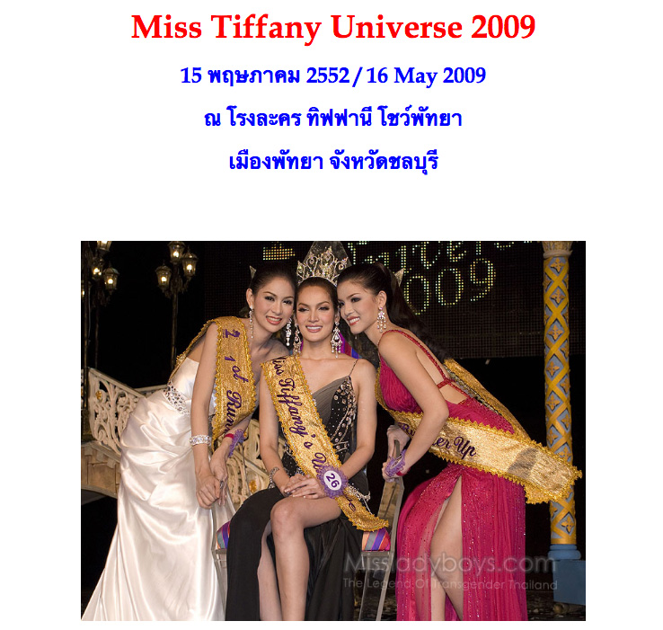 misstiffany2009_001