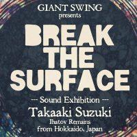 Takaaki Suzuki