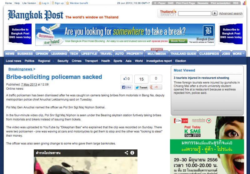 タイ王国の英語日刊新聞、バンコクポストの記事