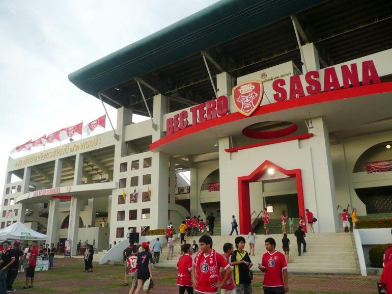 タイ72年記念スタジアム
