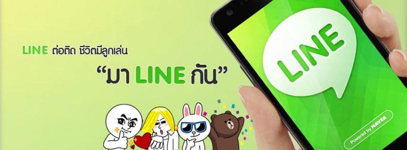 タイはLINEの普及率世界第2位