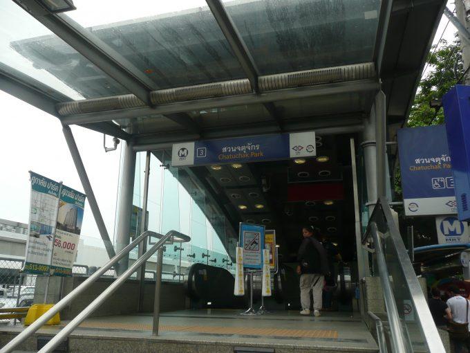 MRTチャトゥチャック駅の3番出口が目印