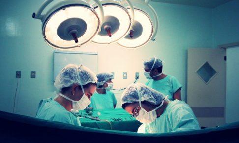 タイでの整形手術