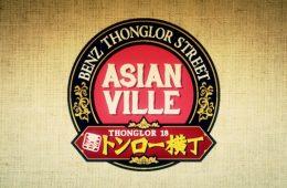 Asian Ville トンロー横丁