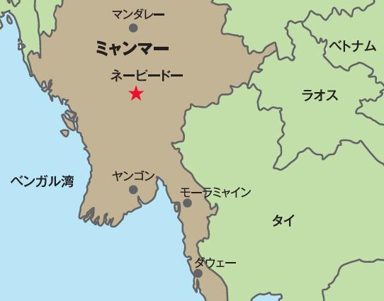 ミャンマー連邦共和国の場所