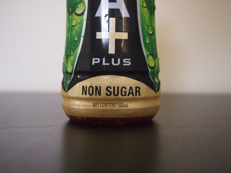 「NON SUGER」が目印