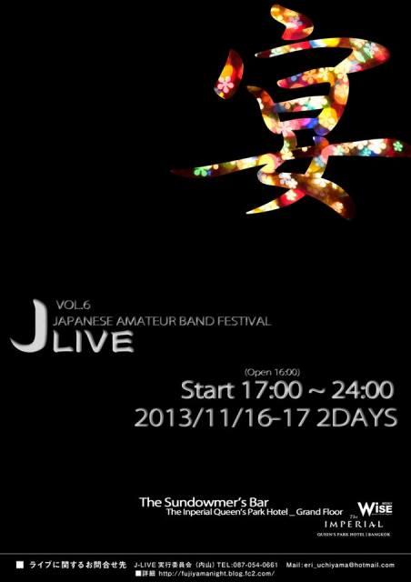 JLIVE 2013のポスター