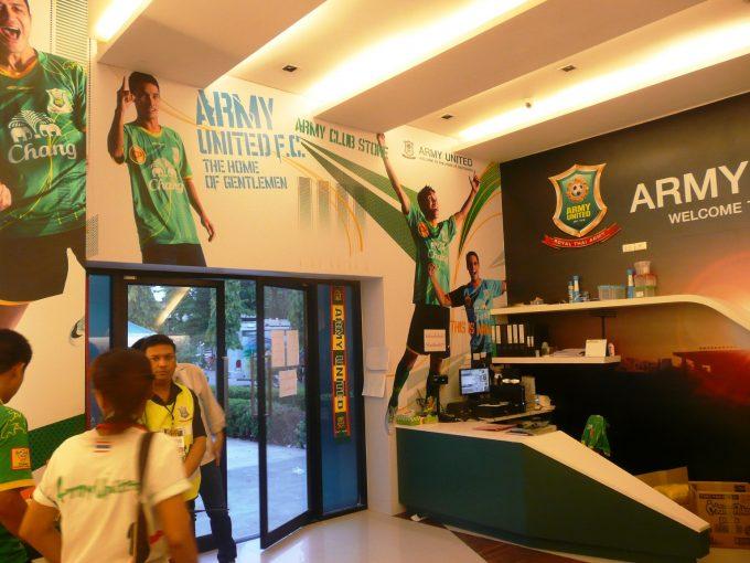 スタジアム内にあるアーミー・ユナイテッドのオフィシャルショップ
