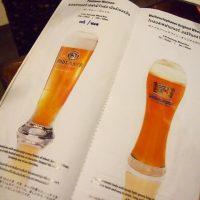 ビールの解説メニュー