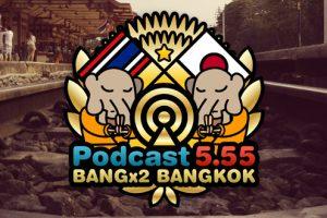 BANG BANG BANGKOK - No.002 タイを横断する止まりかけの深夜特急とチェンマイの魅力