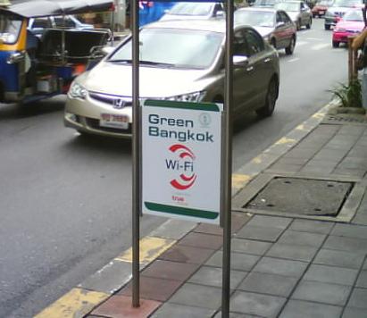 バンコクの無料WIFIゾーン