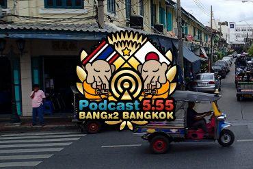 6回目-バンバンバンコク