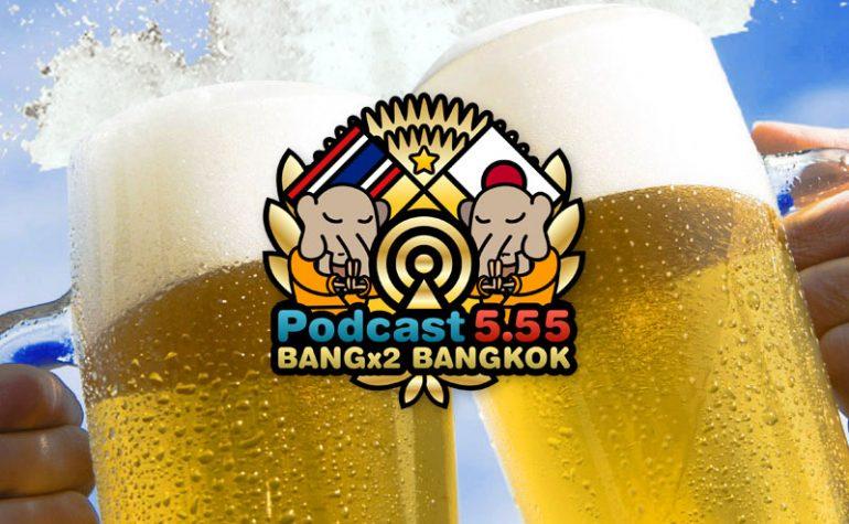 9回目-バンバンバンコク