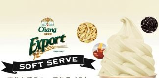 beerchang ice-cream