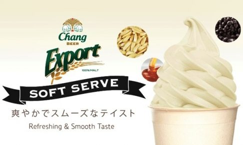 beerchang ice-cream
