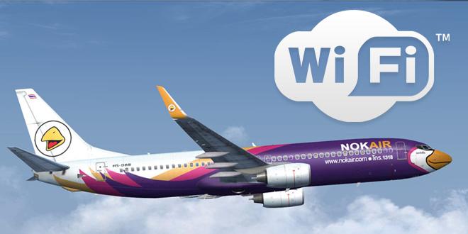 タイのノックエアーが機内WIFIサービスを開始
