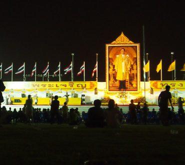タイ国王86歳の誕生日にタイ国民に送ったお言葉