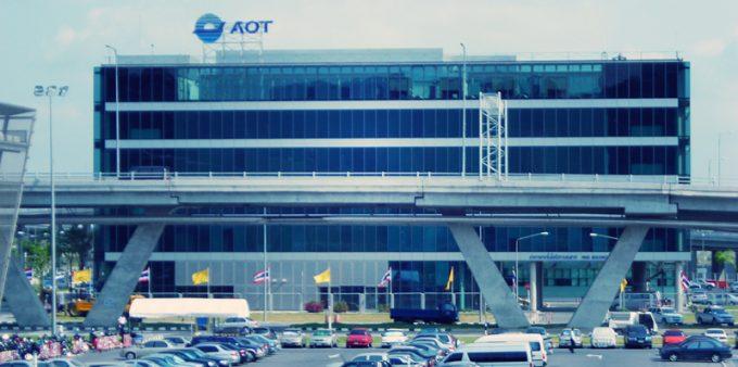 タイ空港社 AOT
