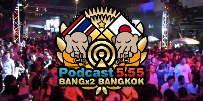15回目-バンバンバンコク