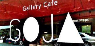 バンコクのローカルエリアで文化をクロスさせる新ギャラリースペース