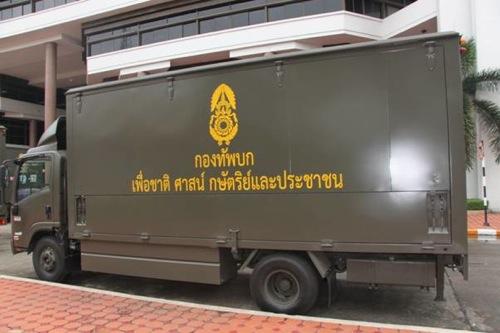 タイ国軍のトラック