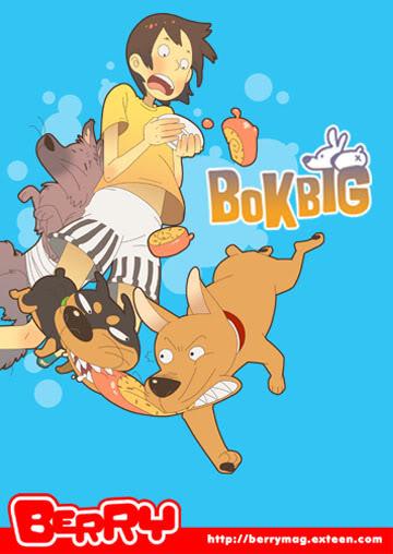 Bokbig by Prema Jatukanyaprateep