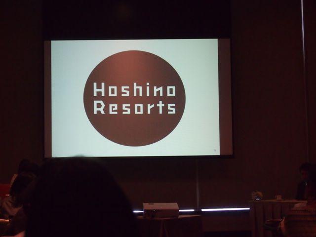 星野リゾートのロゴ