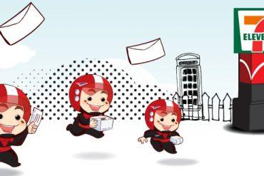 タイランドポストがセブン-イレブンで小包配送サービス開始
