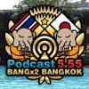 25回目-バンバンバンコク