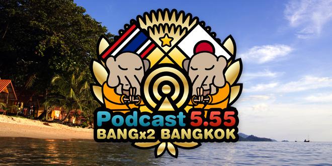 26回目-バンバンバンコク