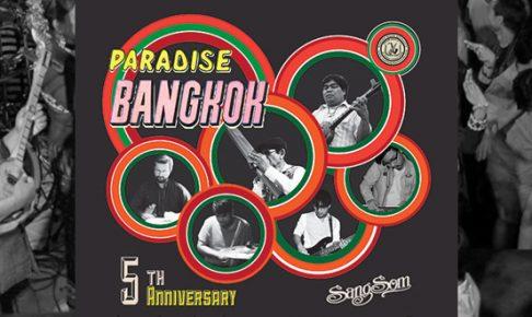 PARADISE BANGKOK 5周年記念パーティー