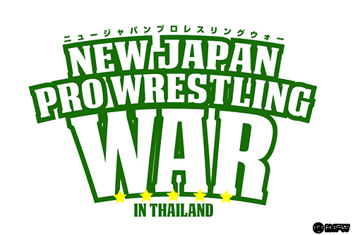 NEW JAPAN PRO WRESTLING WAR in Thailand