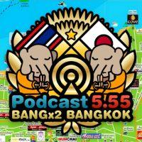 28回目-バンバンバンコク