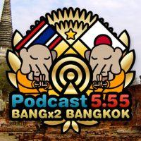 29回目-バンバンバンコク