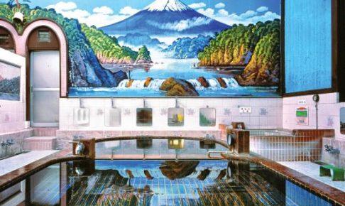 FRESH PHOTO JAPAN BY EINSTEIN STUDIO