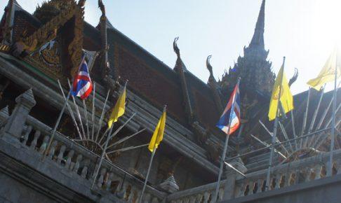 本格的な厳しい暑さが到来しているバンコク