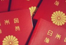 タイ国内でのパスポートなどの領事手数料が改訂