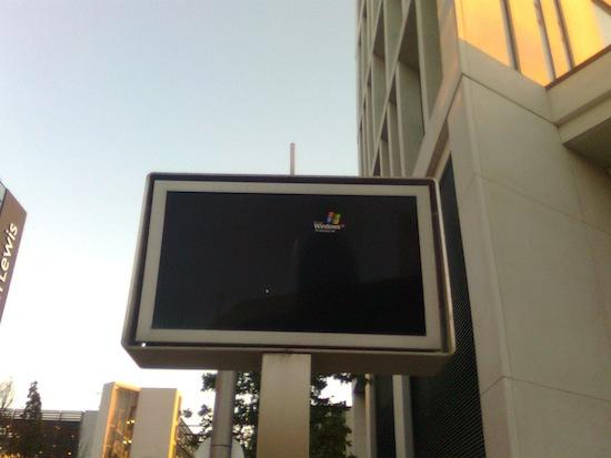 電光掲示板などでも時折見かけるスクリーンセーバー