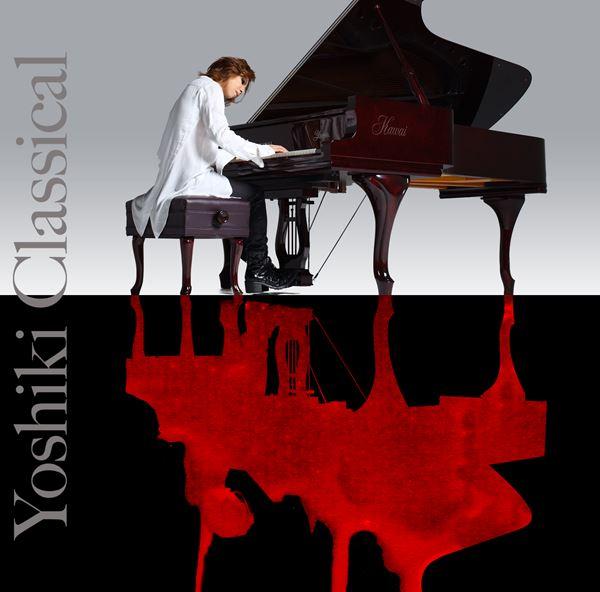 昨年リリースした「Yoshiki Classical」