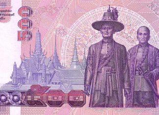 タイの新しい500バーツ紙幣