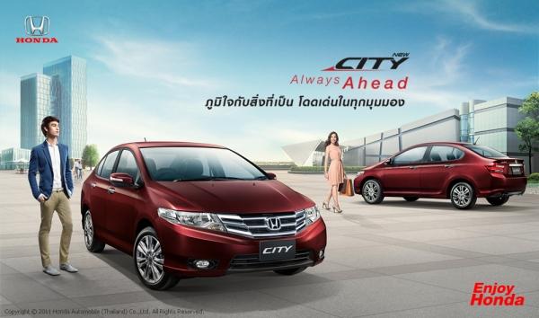 タイで人気を誇るホンダCITY