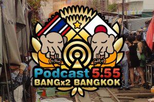31回目-バンバンバンコク